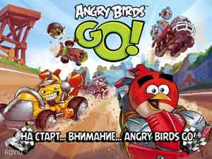 Скачать Angry Birds Go! 0.7.3 Взлом [много денег равно кристаллов] бери Android