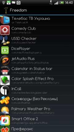 Скачать Freedom 0.0.9 из root правами сверху Андроид бесплатно